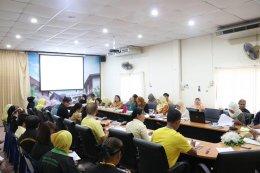 ประชุมคณะกรรมการขับเคลื่อนตำบลต้นแบบสังคม Social Smart City