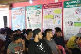โครงการเปิดโลกทัศน์การเรียนรู้สู่การสร้างสังคมสันติสุข ประจำปีงบประมาณ 2562