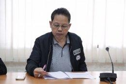 ประชุมผู้บริหารเทศบาลตำบลท่าสาป ประจำปี 2562 ครั้งที่ 21/2562