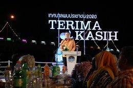 """เทศบาลพบประชาชน """"Terima Kasih"""""""