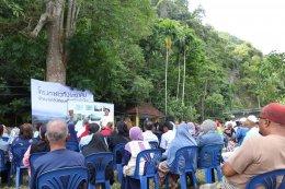 โครงการเวทีประชาคม ตำบลท่าสาป อำเภอเมืองยะลา จังหวัดยะลา