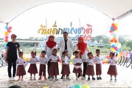 วันเด็กแห่งชาติประจำปี 2563