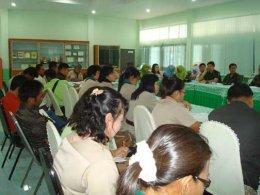 ประชุมจัดงานวันเด็กแห่งชาติ