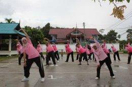 เต้นแอโรบิคเพื่อสุขภาพ