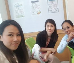 MEI, English/Thai
