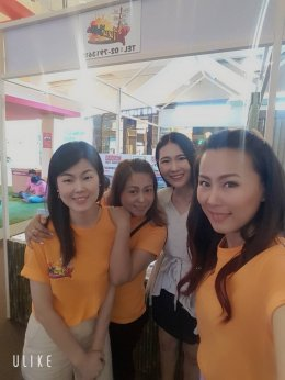 EVE, English/Thai