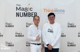 The Magic Number#1 (Day 3)