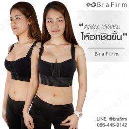 brafirm2