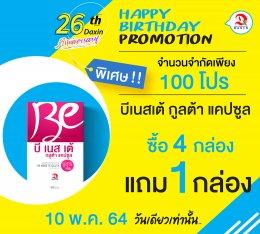 Happy Birthday Promotion