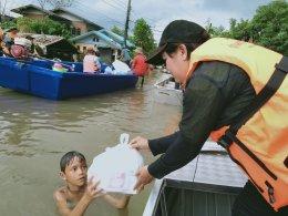 แด๊กซินช่วยเหลือผู้ประสบอุทกภัย