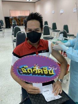 การรับวัคซีน COVID 19 on July 2021