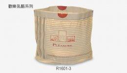 R1601-3 ถุง ลาย Pleasure 32*15.5*28.5 cm@12