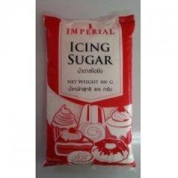 น้ำตาลไอซิ่ง imperial 800 กรัม