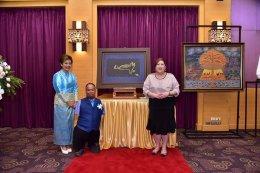พระเจ้าวรวงศ์เธอ พระองค์เจ้าสิริภาจุฑาภรณ์ เสด็จเป็นประธานเปิดงาน นิทรรศการศิลปะสืบสานพระราชปณิธาน 62 และสยามประติมากรรม ครั้งที่ 2