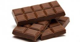 กลิ่นช็อคโกแลต