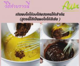 Dubble Chocolate Brownies(copy)