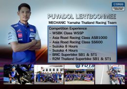 Yamaha Racing Team Service
