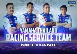 Yamaha Racing Team Service
