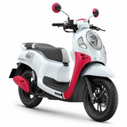Honda: All New Scoopy