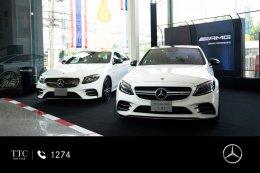 TTC Motor จัด TTC Motor Show 2021