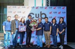 CUB House Ubonratchathani