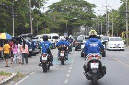 Suzuki VanVan One Day Trip