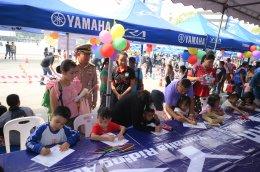 yamaha จัดกิจกรรมวันเด็ก 2563