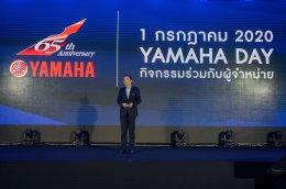 Yamaha 65th Anniversary