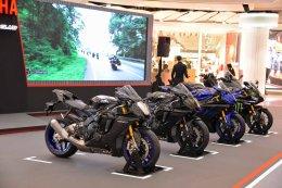 Yamaha Riders' club Bangkok MotorBike Festival 2020