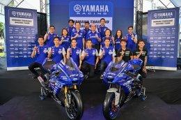 YAMAHA MOTOR SPORT PRESS CONFERENCE