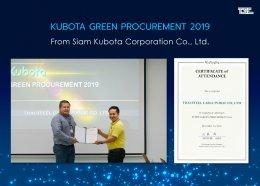 """KUTOBA GREEN PROCUREMENT 2019"""