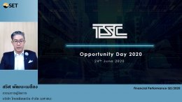 TSC Opportunity Day Q2/2020