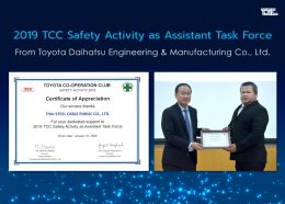 """"""" 2019 TCC Safety Activity as Assistant Task Force """""""