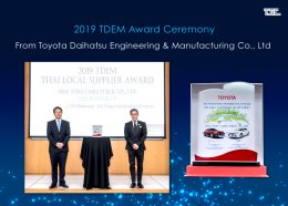 ENVIRONMENT (CO2 REDUCTION) Award