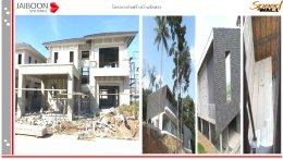 โครงการก่อสร้าง บ้านจัดสรร