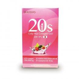 Beautina 20s