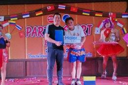 กิจกรรมวันงานเลี้ยงพนักงาน สหธานี & สยามนาโน 2018