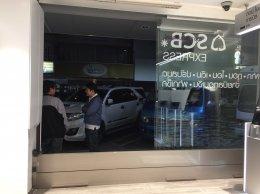 สยามสแควร์ ธนาคารไทยพาณิชย์