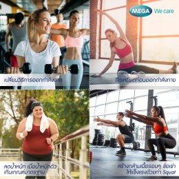 4 วิธีดูแลกระดูกสำหรับผู้รักการออกกำลังกาย