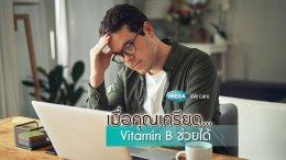 Man-work-with-stress
