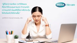 Women-stress-at-work-quote