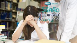 a-student-stress