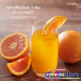 เติมวิตามินซี ด้วย Giffarine Actijuice เครื่องดื่มรสส้ม