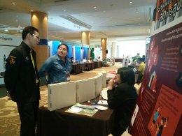 กิจกรรมออกบูธนิทรรศการในงานประชุมวิชาการบุหรี่กับสุขภาพแห่งชาติ ครั้งที่ 17