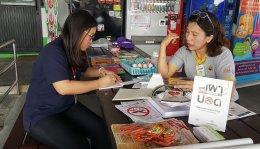 พี่เลี้ยงด้านสุขภาพร่วมด้วยช่วยกันลด ละ เลิกบุหรี่ให้กับพนักงานของบริษัทบีทาเก้น จำกัด พื้นที่อำเภอสามพราน จังหวัดนครปฐม