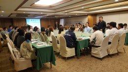 ประชุมปฏิบัติการแนวทางการขับเคลื่อนสถานประกอบการปลอดบุหรี่ โดยโรงพยาบาลพี่เลี้ยง และ การเข้าถึงเครื่องมือ สื่อบุคคล โรงพยาบาลพี่เลี้ยง (Health Mentors) เพื่อหนุนเสริมการขับเคลื่อนแรงงานสุขภาพดีปลอดบุหรี่ เหล้าในสถานประกอบการ จังหวัดฉะเชิงเทรา