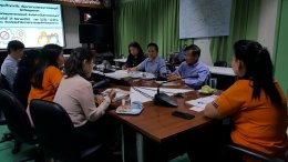 ประชุมปรึกษาหารือ พัฒนาสถานประกอบการปลอดบุหรี่ จังหวัดสมุทรสาคร