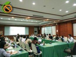 ประชุมชี้แจงเครือข่ายการดำเนินงานในสถานประกอบการ จังหวัดขอนแก่น