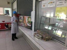 ลงพื้นที่ตรวจเยี่ยมบริษัท ไทยฟู้ดส์ อาหารสัตว์ จำกัด (สาขา ปราจีนบุรี)