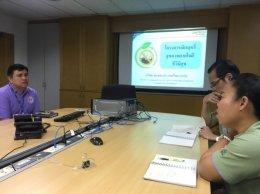 เจ้าหน้าที่สมาคมพัฒนาคุณภาพสิ่งแวดล้อมลงพื้นที่บริษัท จินเทค (ประเทศไทย) จำกัด